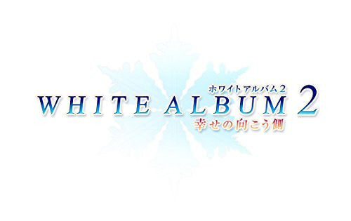 White Album 2: Shiawase no Mukougawa [Aqua Price 2800]
