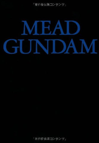 Image for Mead Gundam Analytics Illustration Art Book