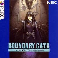Image for Boundary Gate: Daughter of Kingdom