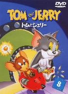 Image for Tom And Jerry Vol.8 [Limited Pressing]