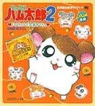 Image 1 for Hamtaro 2 Hamchans Flock Wonder Life Special Strategy Guide Book / Gbc