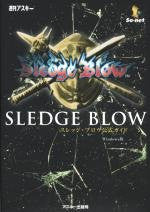 Image for Sledge Blow Official Guide Book / Online