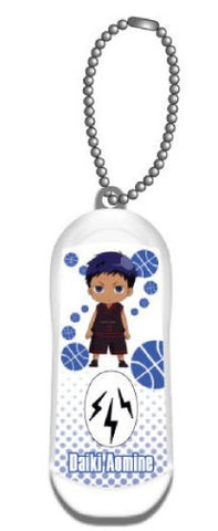 Image for Kuroko no Basket - Aomine Daiki - B・beans - Static Electricity Removal Keyholder - Keyholder (ACG)
