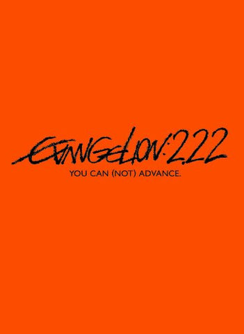 Evangelion: 2.22 You Can Not Advance / Evangelion New Theatrical Movie: Ha