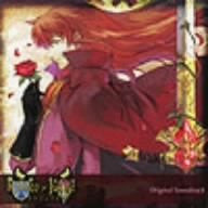 Image for Romeo x Juliet Original Soundtrack