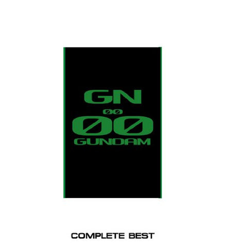 Image for Mobile Suit Gundam 00 COMPLETE BEST [Limited Edition]