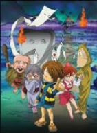 Image 1 for Gegege No Kitaro 14