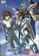 Image for Mobile Suit Gundam Seed Destiny Special Edition Kanketsu Hen Jiyu No Daisho