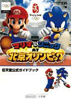 Image 1 for Mario & Sonic At Beijing Olympic Games   Nintendo Official Guide Book / Ds