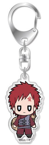 Image for Naruto Shippuuden - Gaara - D4 Series - Keyholder (empty)