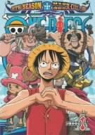 Image for One Piece 9th Season Enies Lobby Hen piece.1