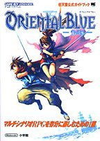 Image for Oriental Blue Ao No Tengai Book In Order To Fully Enjoy The Multi Scenario Rpg