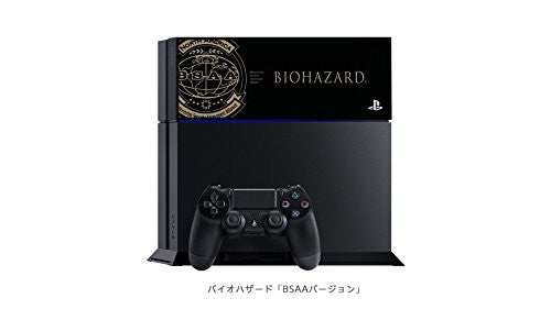 Image 2 for Biohazard BSAA Version PS4 Coverplate Black