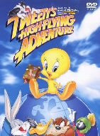 Image 1 for Tweety's High Flying Adventure Around The World In 80 Puddytats [Limited Pressing]