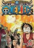 Image for One Piece 9th Season Enies Lobby Hen Piece 14
