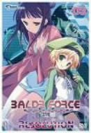 Image for Baldr Force Exe Resolution 03