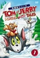 Image for Tom And Jerry Tales Vol.1