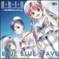 "Image 1 for ARIA The NATURAL ~Tooi Yume no Mirage~ Theme Song ""Blue Blue Wave"""