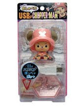Image 4 for One Piece - Chopper Man - USB Figure (Cube)
