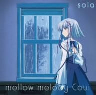 Image for mellow melody / Ceui
