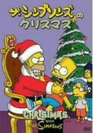 Image 1 for Christmas With The Simpsons [Limited Edition]