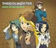 THE IDOLM@STER Drama CD NEW STAGE 03