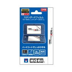 Image for Standard Film for New 3DS LL