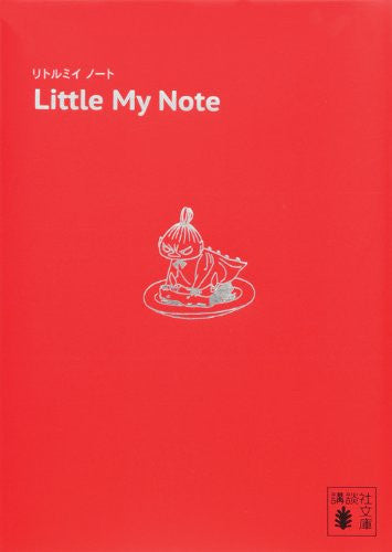 Image 1 for Little My Note Moomin Character Notebook