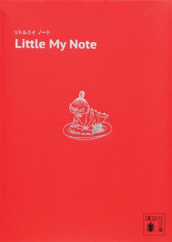 Image for Little My Note Moomin Character Notebook