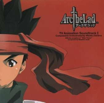 Image 1 for Arc The Lad TV Animation Soundtrack I