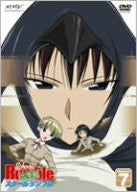 Image for School Rumble Nigakki Vol.7