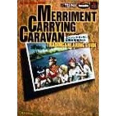 Image for Merriment Carrying Caravan Koueki & Ikusei Strategy Guide Book (The Play Station Books) / Ps