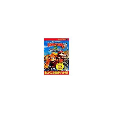 Image for Donkey Kong Country 3 All Coin Getting Guide Book / Snes