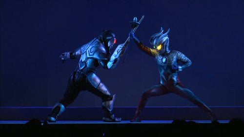 Image 4 for Ultraman The Live Ultraman Battle Stage 2013 - Toki Wo Koeru Yusha