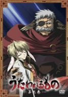 Image for Utawarerumono Vol.7