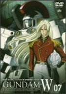Image for Mobile Suit Gundam W / Gundam Wing 7