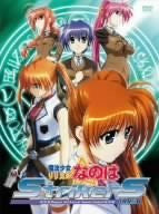 Image for Maho Shojo Lyrical Nanoha StrikerS Vol.3