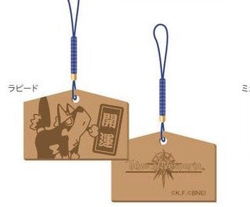 Image 1 for Tales of Vesperia - Repede - Lucky Charm Strap