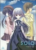 Thumbnail 1 for Sola Color.V [DVD+CD Limited Edition]