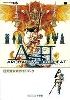 Image for Archaic Sealed Heat Nintendo Official Guide Book / Ds