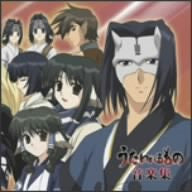 Image 1 for Utawarerumono Music Collection