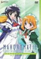 Image for Mahoromatic - Motto Utsukushiimono TV Box