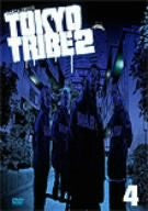 Image for Tokyo Tribe2 Vol.4 [Limited Edition]