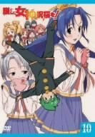 Image for Mamoru-kun Ni Megami No Shukufuku Wo! Beatrice 10 Megadere Emotion [Limited Edition]