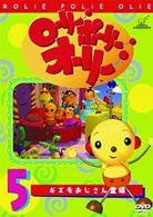 Image 1 for Rolie Polie Olie Vol.5