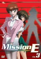 Image for Mission-E File.3