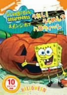 Image for SpongeBob Squarepants: Halloween