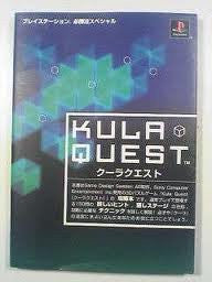 Image 1 for Kula Quest Strategy Guide Book (Play Station Winning Strategy Special) / Ps
