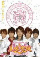 Image for Delicious Gakuin Vol.2