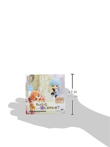 Image 2 for Gintama Ochatomo - Choito Ippuku Shimasenka Set